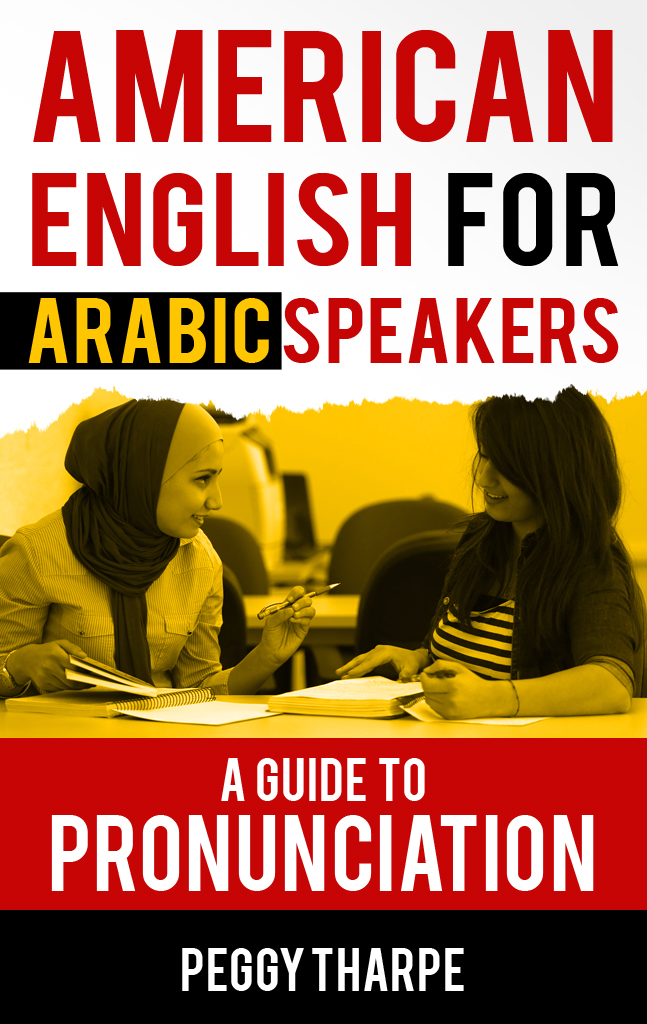 Pronunciation guide for American Dictionary at ...